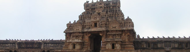 Tourist Places in Thanjavur